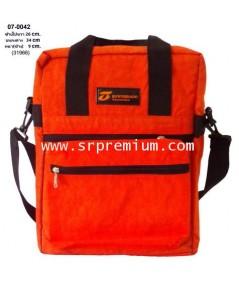 กระเป๋าเอกสารสะพาย รุ่น 07-0042 (31966)