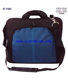 กระเป๋าใส่โน๊ตบุค Notebook 07-1003 (752N8)