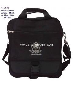 กระเป๋าเอกสารสะพาย ทรงตั้ง รุ่น 07-2839 (828V7)