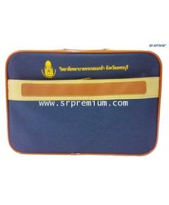 กระเป๋าเอกสารมีโครง 07-4773 ขนาด 16 นิ้ว