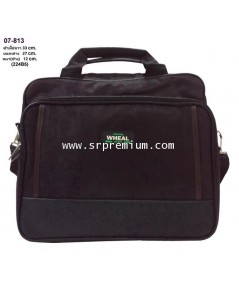 กระเป๋าเอกสารสะพาย รุ่น 07-813 (224B5)