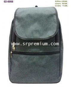 กระเป๋าเป้นักเรียน รุ่น 02-0055