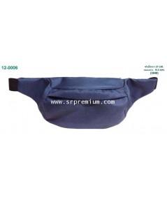 กระเป๋าคาดเอว รุ่น 12-0006 (3948)