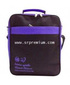 กระเป๋าเอกสารสะพาย รุ่น 07-860/1 (121B6)