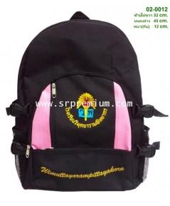 กระเป๋าเป้ เป้นักเรียน รุ่น 02-0012 (628A9)