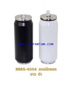 กระบอกสแตนเลส เก็บร้อน-เย็น รุ่น MMG-4004 (500 ML)
