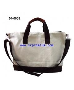 กระเป๋าเดินทาง รุ่น 04-0008 (519U9)