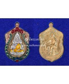 เหรียญป๊มฉลุพระพุทธชินราชแบบโบราณเนื้อซุ้มทองแดงลงยา องค์เงินลงยา หลังทองทิพย์ (หมายเลข 6)
