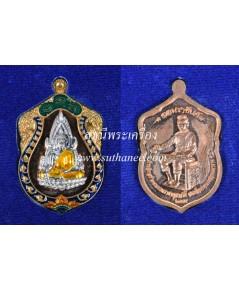 วัดพระศรีรัตนมหาธาตุ เหรียญป๊มฉลุพระพุทธชินราชแบบโบราณเนื้อองค์เงินลงยา หลังทองแดงนอก (หมายเลข 6)