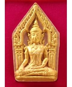ขุนแผนหลังกุมารทองรวยชาตินี้ว่าน 108 ปัดทองสีประจำวันเกิด-วันอังคาร (สีชมพู)