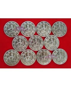 พ่อท่านเอื้อม เหรียญกลมจตุคามรามเทพ 3.5 ซ.ม.เนื้ออัลปาก้า ชุดเหมา 100 องค์ {ราคาถูก..เสมือนได้ฟรี}