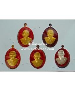 เหรียญรูปไข่เจริญพรชุดกรรมการอุปถัมภ์หลังยันต์ (5 องค์) [หมายเลข ๑๗๑ (171)] {ปล่อยเท่าทุน !!}
