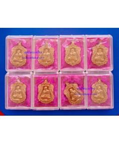 เหรียญเสมานิรันตรายเนื้อทองทิพย์ (ชุดเหมา 59 องค์) {ลดกระหน่ำ..ราคาถูกสุดๆๆ !!}