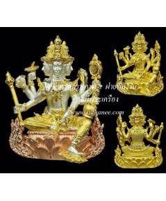 พระพรหมบันดาลโชค เนื้อทองผสม ชุบ 3 กษัตริย์ + ชุบทอง ขัดเงา (ชุด 2องค์) [หมายเลข 220] {ลดกระหน่ำ !!}