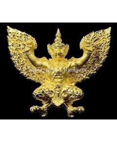 พญาครุฑหนุนดวง เนื้อทองผสมชุบทองขัดเงาบางส่วน [หมายเลข 63] {ราคา..ลดกระหน่ำ !!}