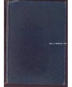 คู่มือทางการของ เลยีโอมารี (The Official Handbook of The Legion of Mary)