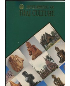 Development of Thai Culture