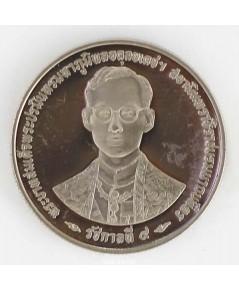 เหรียญรัชกาลที่ ๙ ฉลองสิริราชสมบัติครบ ๕๐ ปี