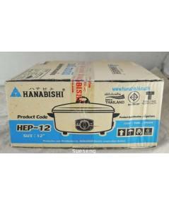 กระทะไฟฟ้าอเนกประสงค์ HANABISHI