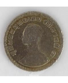 เหรียญ 1 บาท รัชกาลที่ ๙