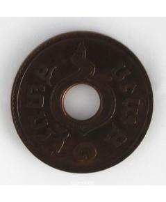 เหรียญ สยามรัฐ ๑ สตางค์