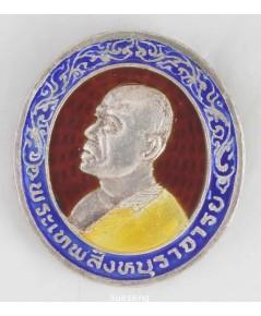 เหรียญ พระเทพสิงห์บุราจารย์