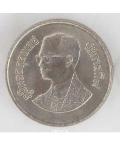 เหรียญ 2 บาท รัชกาลที่ 6