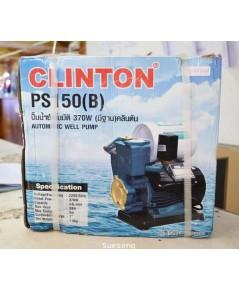 ปั๊มน้ำอัตโนมัติ CLINTON