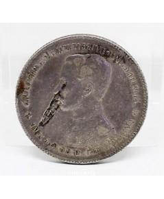 เหรียญหนึ่งบาท รัชกาลที่ ๙