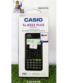 เครื่องคำนวณเลข CASIO รุ่น FX-85ES PLUS
