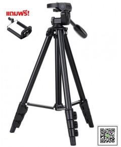 ขาตั้งกล้อง  VCT-680