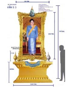 S 3-2 ชุดซุ้มเฉลิมพระเกียรติไฟเบอร์กลาส สมเด็จพระราชินีในรัชกาลที่9 ขนาดกลาง