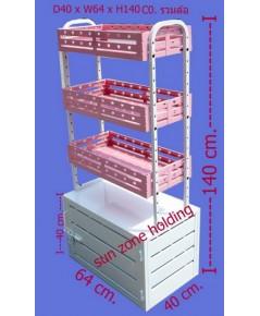 ชั้นวาง 3 ชั้นพร้อมตู้เก็บของมีล้อรุ่นมายฮาร์ท