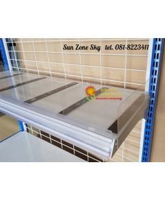 พลาสติกกั้นแบ่งสินค้าสำหรับชั้นวางสินค้า ขนาด 3x6x 25 cm.