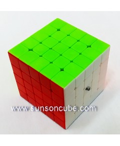 5x5x5 QiYi - WuShuang  /  Body color