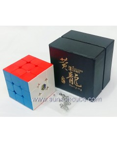 3x3x3 YuXin Huanglong / Body color