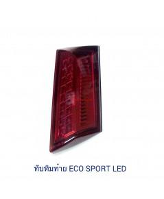 ทับทิมท้าย ECOSPORT LED