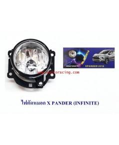 ไฟตัดหมอก XPANDER (INFINITE)