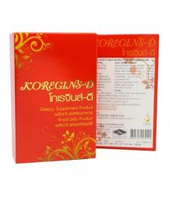 โกเรจิ้นส์ดี Koregins-D  1 กล่อง  900 บาท ฟรี สบู่ จากรายการ TV