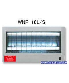 เครื่องไฟดักแมลง WINNER รุ่น : WNP-18L/S แบบช็อต สแตนเลส