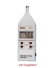 DIGICON เครี่องวัดเสียง DS-40 Sound Level Meters