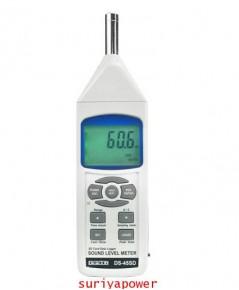 DIGICON เครี่องวัดเสียง DS-45SD  Sound Level Meters