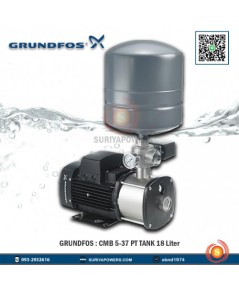 Grundfos ปั๊มน้ำเพิ่มแรงดันอัตโนมัติ รุ่น CMB 5-37 PT 18 Liter