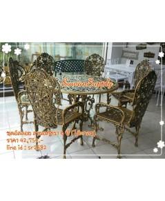 ชุดสนามอัลลอย ลายอภัสราเท้าแขน 6 ที่ (โต๊ะกลม) /สีทองลงดำ
