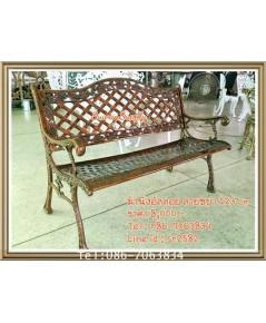 ม้านั่งอัลลอย ลายชบา 123 (สีสนิมทองแดง)