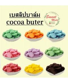 เบสลิปบาล์มกลิ่นแตงโม(coco buter)ขนาด100กรัม