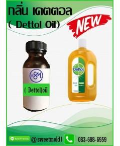 กลิ่น Dettol oil  ขนาด30ml
