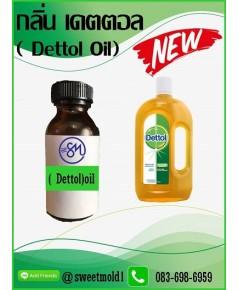 กลิ่น Dettol oil ขนาด1000ml