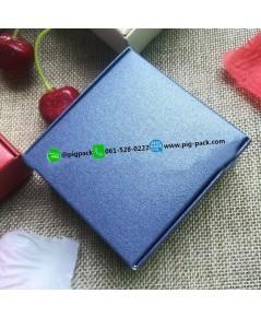 กล่องพับกระดาษสี่เหลี่ยมสีสันสดใส ขนาด 7.5x7.5x3cm แพ็คละ 50 ชิ้น สีน้ำเงิน