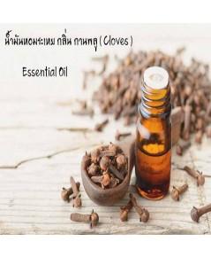 น้ำมันหอมระเหย กลิ่น กานพลู ( Cloves ) Essential Oil ขนาด1000ML